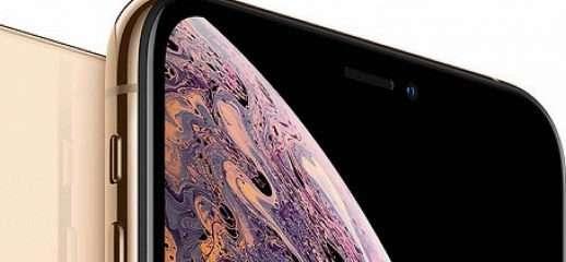 iPhone: in futuro camera frontale invisibile