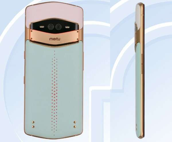 Il design dello smartphone Meitu con tripla fotocamera anteriore per i selfie