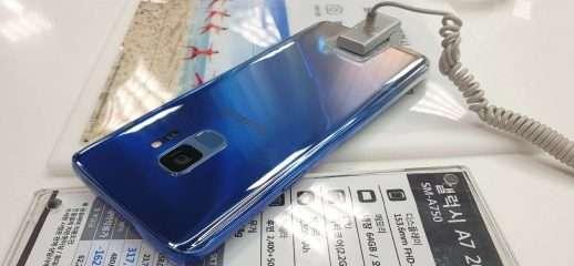 Samsung Galaxy S9 e la colorazione Polaris Blue