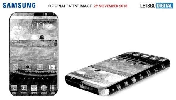 Un'immagine estratta dal brevetto di Samsung