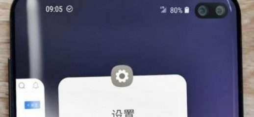 Samsung Galaxy S10+: la foto in dettaglio dei fori
