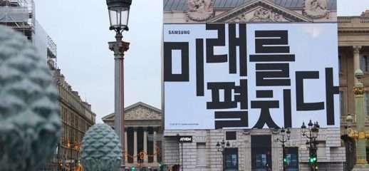 Samsung: il 20 febbraio sbarca il Galaxy Fold