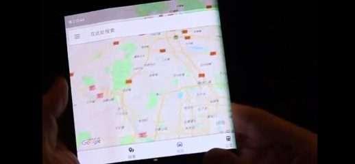 Xiaomi: smartphone pieghevole mostrato in video