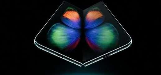 È questo lo smartphone pieghevole di Samsung?