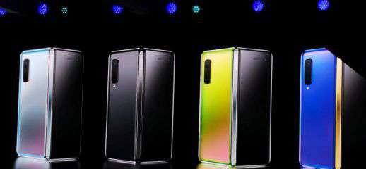 Samsung Galaxy Fold: ecco lo smartphone pieghevole