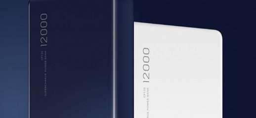 Huawei SuperCharge: powerbank da 12000 mAh a 40 W