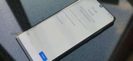 Huawei P30 Pro: primo corposo update in rollout