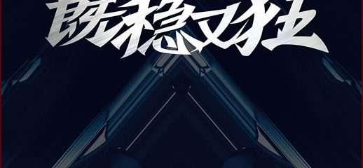 Xiaomi Black Shark 2 ufficale il 18 marzo
