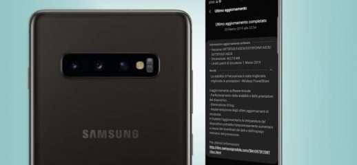 Galaxy S10, il primo aggiornamento è servito
