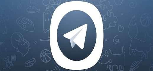 Telegram X si aggiorna: ecco le Notifiche 2.0