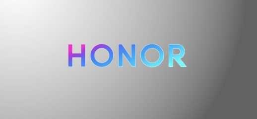 Honor 20 Pro su Geekbench prima del lancio