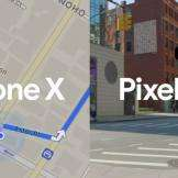 Google sottolinea la differenza fra iPhone e Pixel