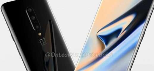 OnePlus 7 Pro in una colorazione meravigliosa