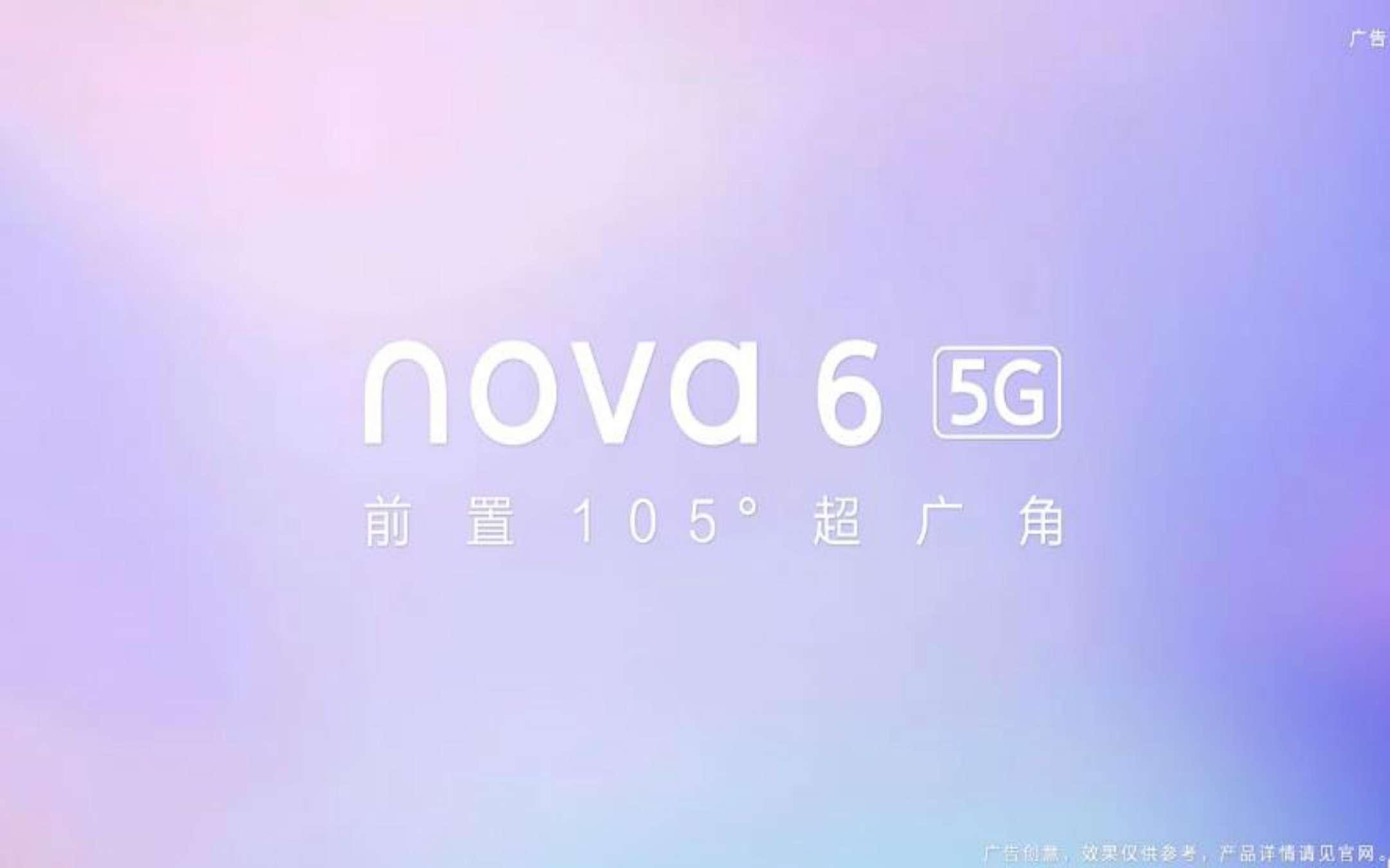 Huawei Nova 6: certificata la connettività 5G