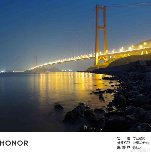 Honor 30 Pro و Pro +: بين الأسعار وعينات الصور 3