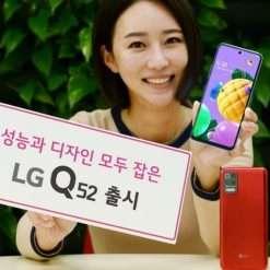 LG Q52: ufficiale con SoC Helio P35 a 240 €