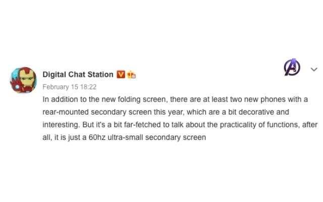 Leak DigitalChatStation Xiaomi