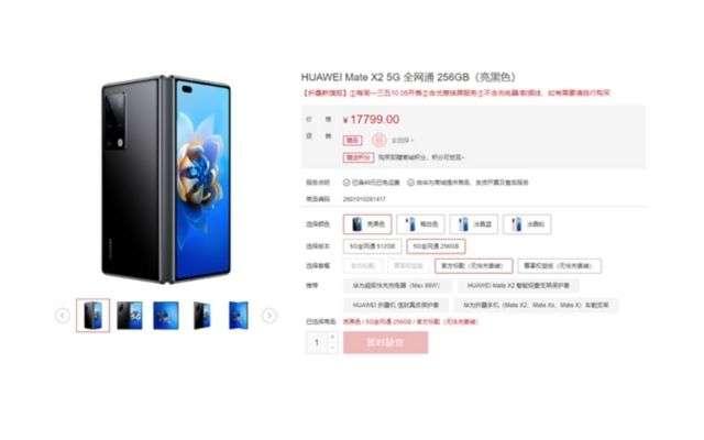 Huawei no charger
