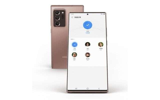Samsung eSIM