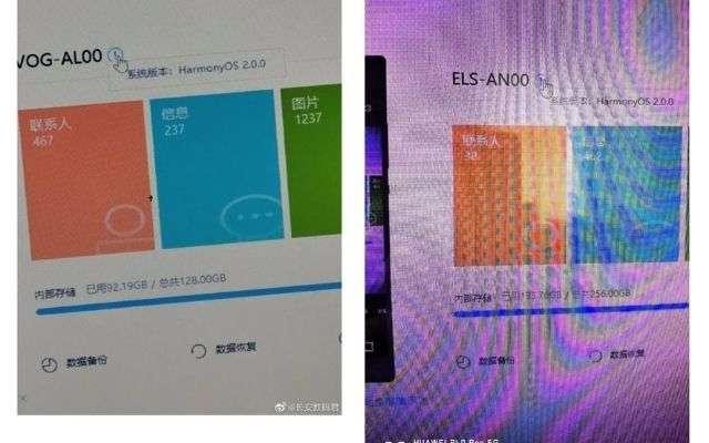 HarmonyOS Huawei Mobile Assistant