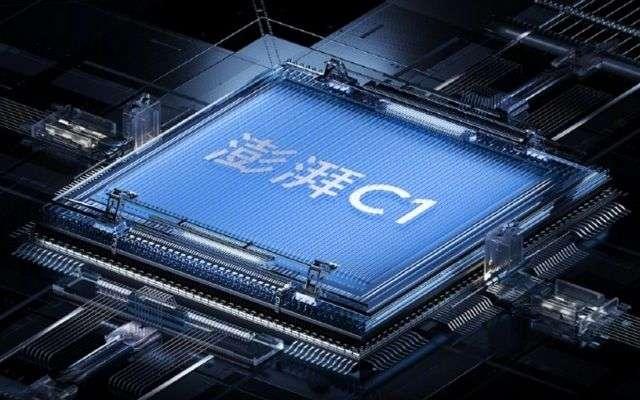soc Xiaomi C1