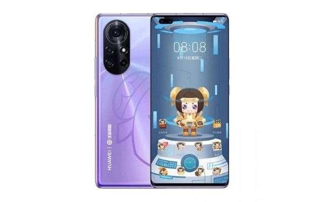 Huawei Luban