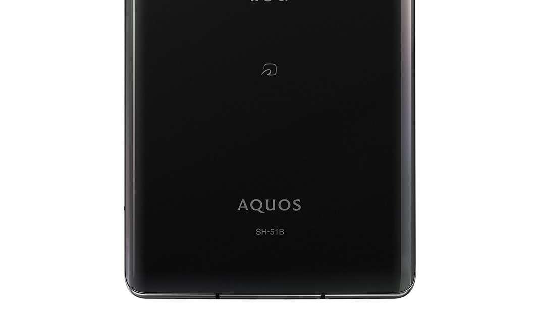 Sharp AQUOS R6