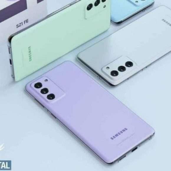 {Samsung Galaxy S21 FE: cosa (non) sappiamo?