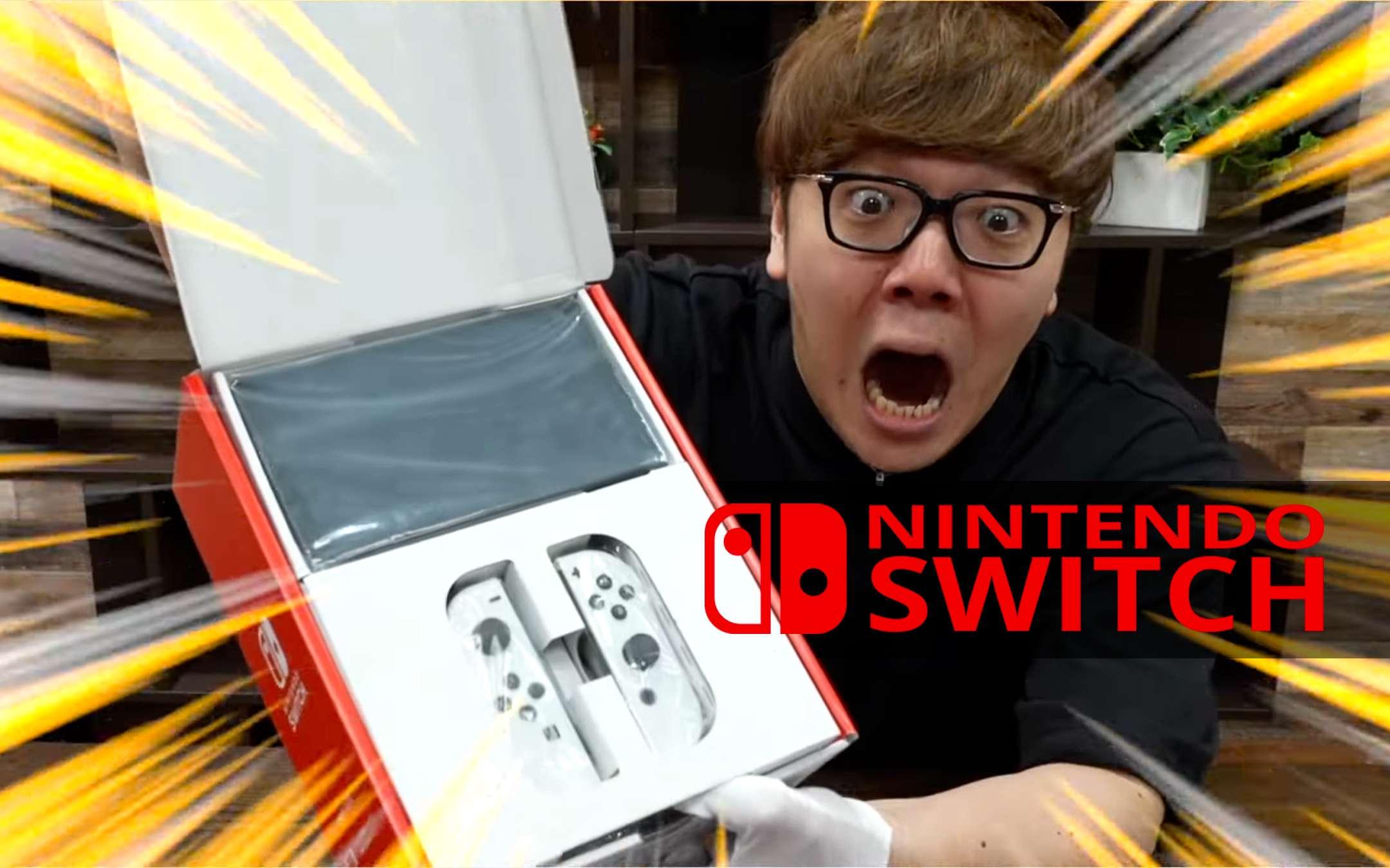 Nintendo Switch OLED: primo