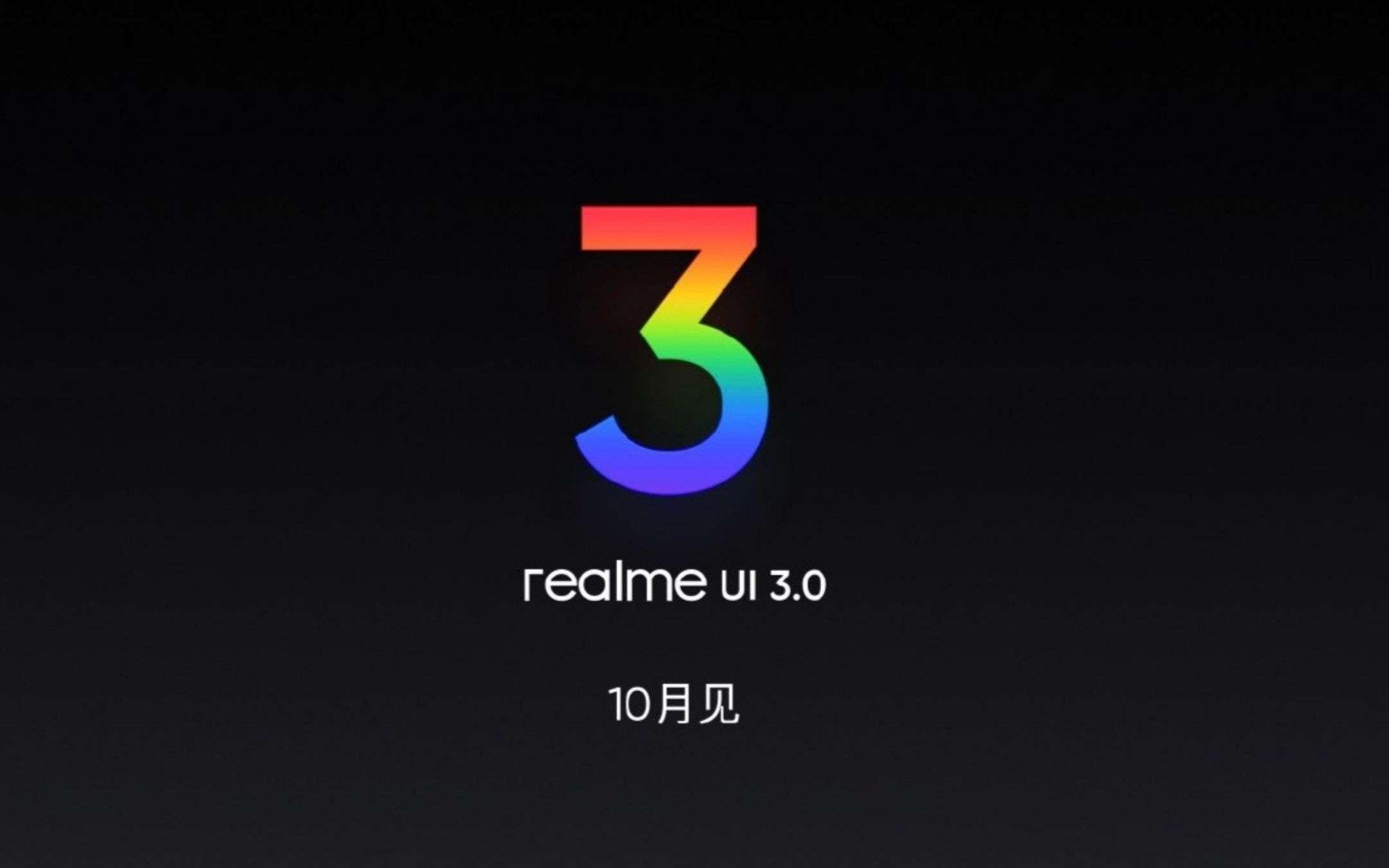 Realme UI 3.0: in arrivo ad ottobre (UFFICIALE)