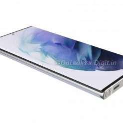 Samsung Galaxy S22 Ultra: grandi novità in arrivo per la ricarica rapida!