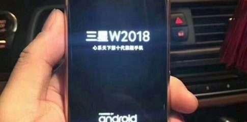 Samsung W2018, la release avverrà a dicembre