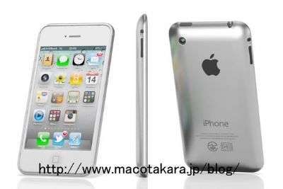 Apple iPhone 5 concept