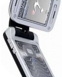 Brionvega N7100