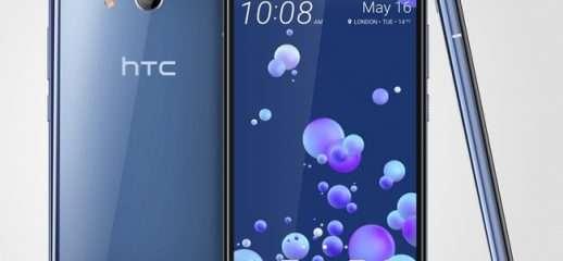 HTC America annuncia nuovo programma finanziario