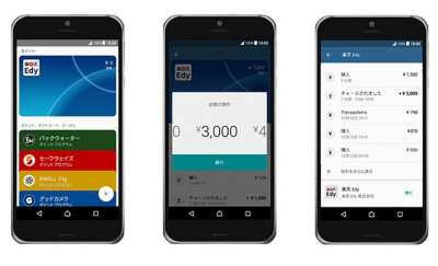 Android Pay in Giappone