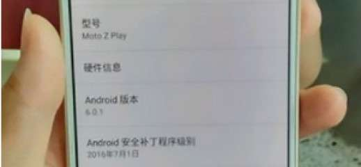 Motorola Moto Z Play, eccolo in foto