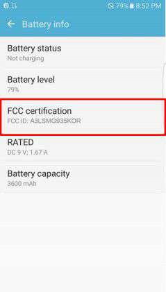 Screen relativo alla batteria di S7 Edge proveniente dalla FCC