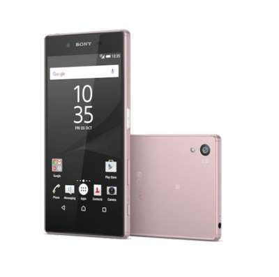 Sony Xperia Z5 in rosa