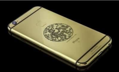 cover iphone 6 oro 24k